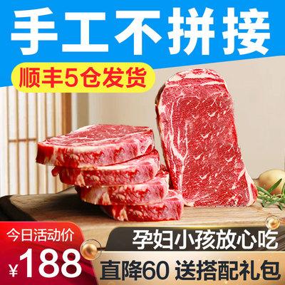 【次日达】澳洲进口牛排 10片1480g 券后168元包邮