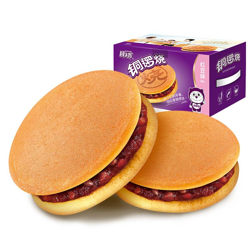 回头客铜锣烧520g早餐小面包蛋糕充饥解饿小吃零食大礼包独立包装
