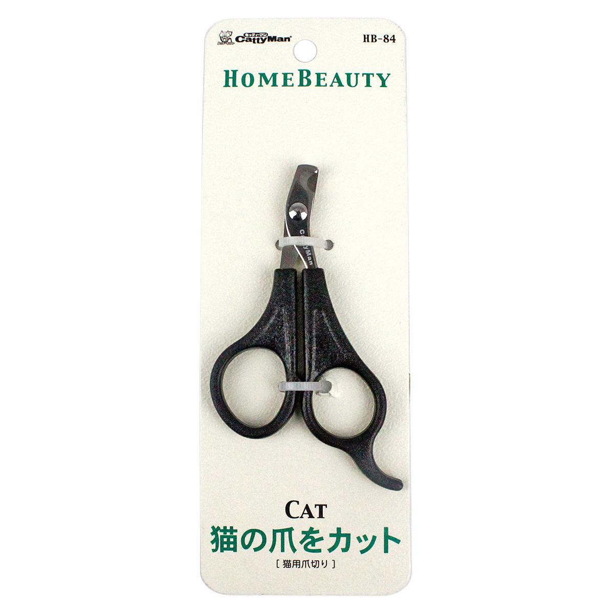 多格漫不鏽鋼貓指甲剪指甲鉗寵物美容清潔用品指甲刀包郵