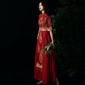 秀禾服新娘女2020新款中国风结婚敬酒服旗袍中式礼服裙显瘦长款秋