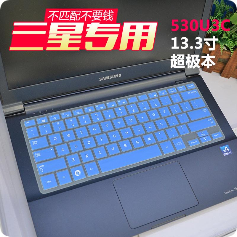 三星超极本键盘膜13.3寸535u3c 530U3c 530u3b 532u3x-k02 535u3x