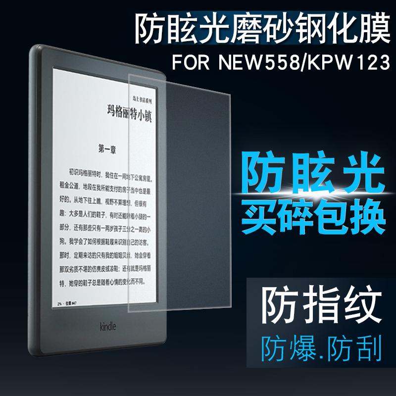 Kindle упрочненного 958 электронный книга new558/658 скраб стекло paperwhite3 фольга 1kpw2