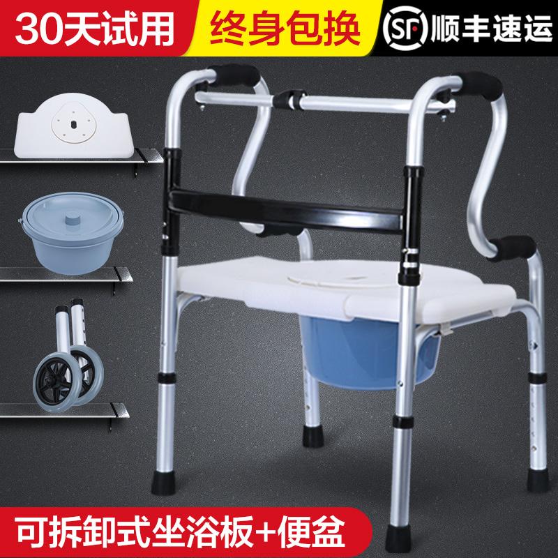 残疾人助行器老人扶手架拐杖助力助步器四脚拐扙走路辅助行走老年 - 封面