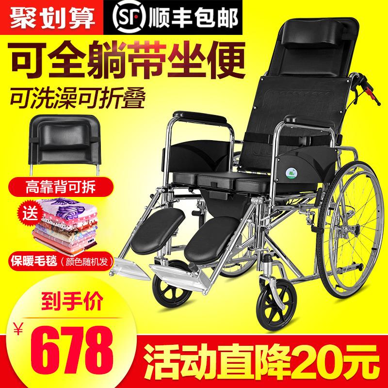 带坐便器折叠轻便小老人残疾人轮椅可全躺多功能代步老年人手推车