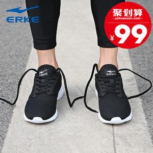 领20元券购买鸿星尔克男鞋运动鞋春季2019新款学生透气休闲网面夏季正品跑步鞋
