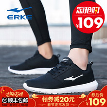 Hongxing Erke Men's Shoes Sports Shoes 2018 New Plush Air-breathable Running Shoes Leisure Shoes autumn and winter warmth genuine