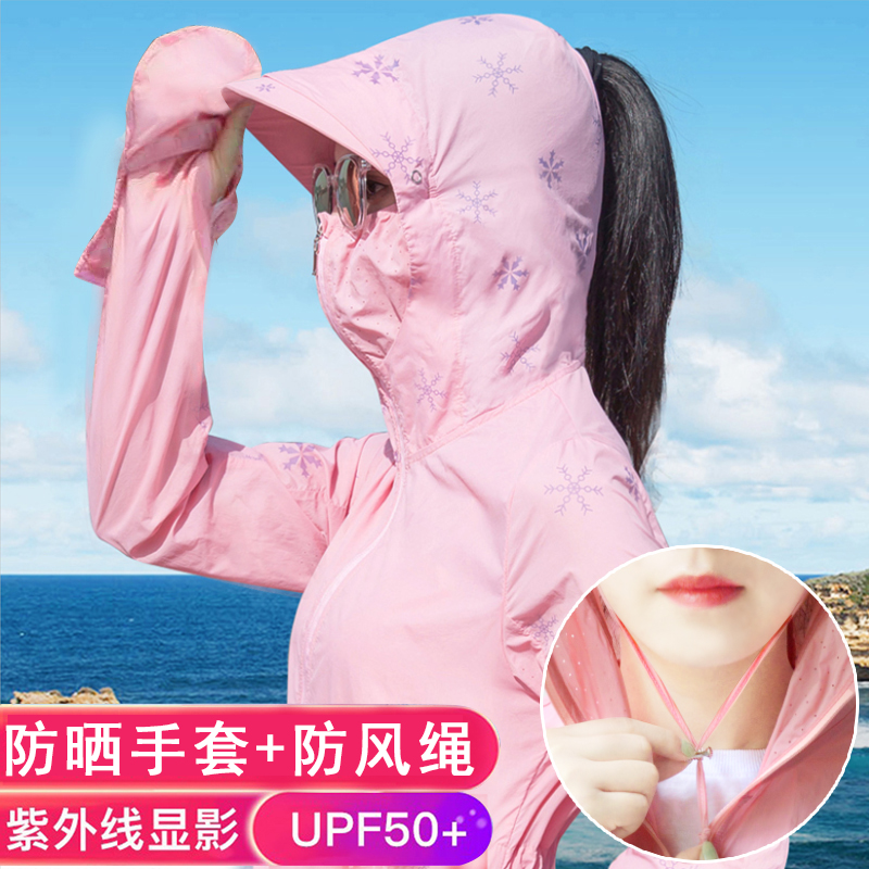 防晒衣女2019夏季新款防紫外线百搭中长款薄款网红骑车防晒服外套