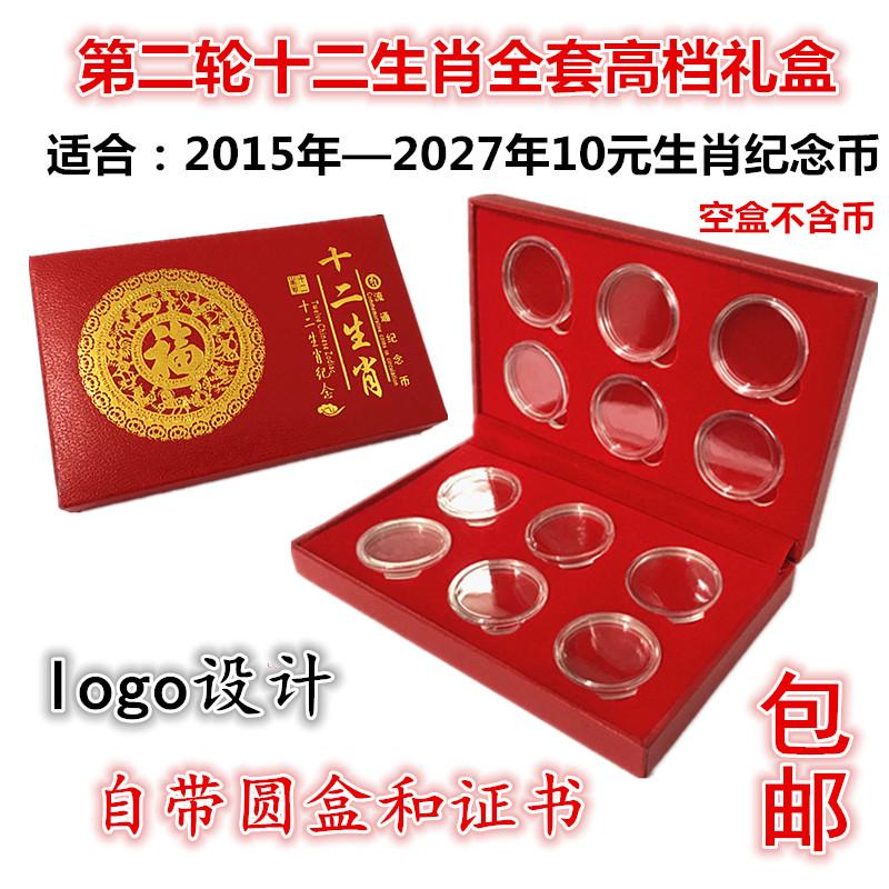 Монеты из недрагоценных металлов Артикул 586023442957