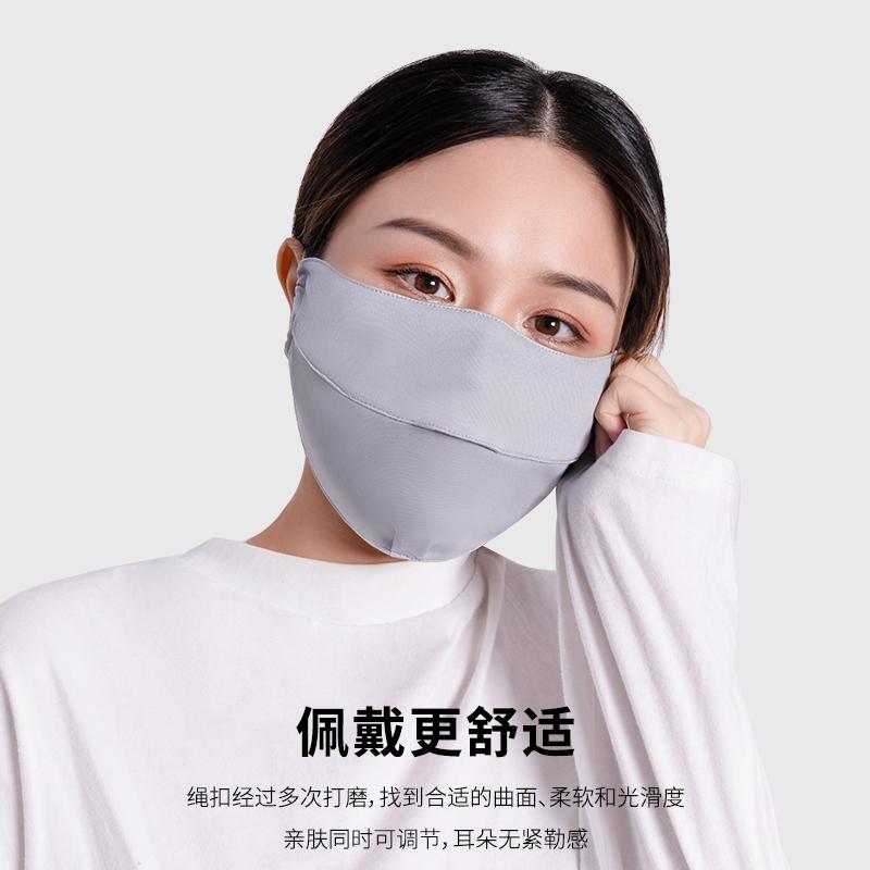 韩倍啦口罩轻薄透气防晒口罩可清洗易呼吸防紫外线骑行遮阳口罩