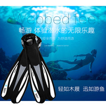 Topis F-180 diving flippers deep submersible frog shoes adult Swimming training snorkeling supplies diving equipment