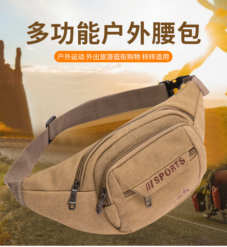 Canvas waist bag mens and womens multifunctional large capacity leisure outdoor sports business cashier wear resistant waterproof Wallet