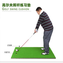 KING PAR Golf Strike pad Double-sided double color short grass strike pad indoor exterior golf swing Practice Blanket