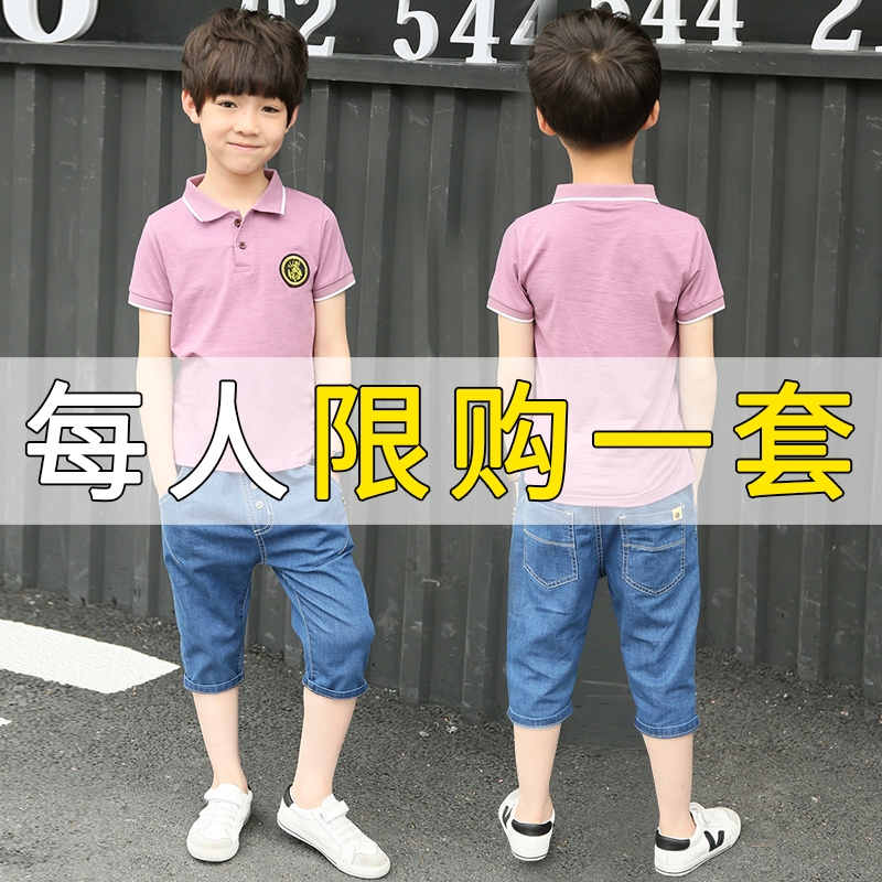 童装男童夏装套装2020新款中大童韩版儿童夏季洋气男孩帅气衣服潮