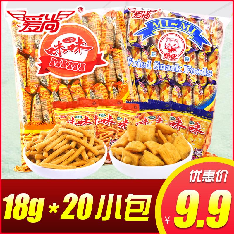 爱尚咪咪虾条20包薯片虾味蟹味肉松味膨化经典怀旧儿童零食大礼包