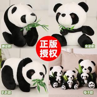 波仔熊猫公仔毛绒玩具可爱黑白小熊猫玩偶娃娃大熊猫儿童女孩礼物