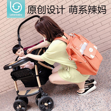 Mummy bag, shoulder light, large capacity 2019 new fashion ultra light going out, mummy bag, mother baby milk powder bag, Japan
