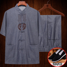 Dad's Summer Clothes for Middle-aged and Old People Tang Suit, Short Sleeve Linen Suit, Men's Cotton and Hemp Men's Clothing, Zhongshan Men's and Grandpa's Clothing