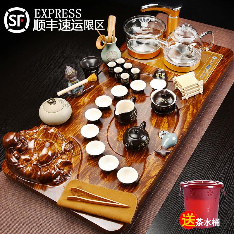 功夫喝茶茶具套装家用一体全自动实木玻璃壶茶盘茶台茶道整套茶杯