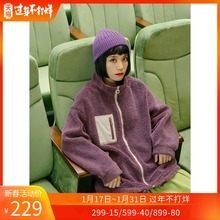 Omont egg tart home, retro lamb, woolen garment, cotton coat, female student, thicker jacket, short cotton padded clothes, winter.