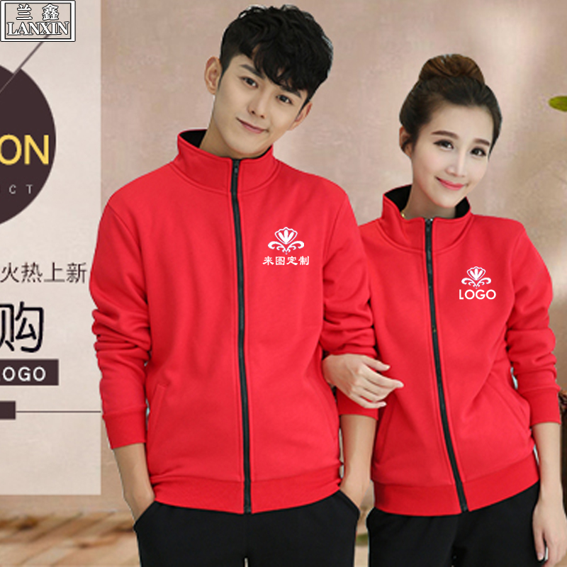Catering staff work clothes long sleeve hot pot hotel restaurant staff fashion autumn and winter Plush coat women