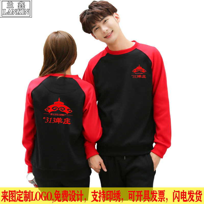 Hot pot fast food restaurant waiters work clothes long sleeve custom printed logo wine hotel supermarket catering Plush tooling
