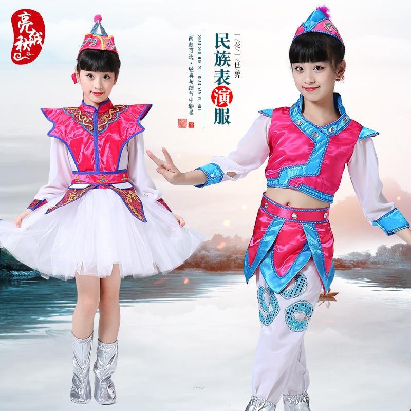儿童蒙古服筷子舞蹈演出服蒙族骑马舞女童舞蹈服装少儿民族表演服
