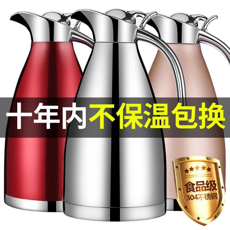 保温壶家用大容量保温瓶304不锈钢真空热水瓶热水壶暖壶2升L