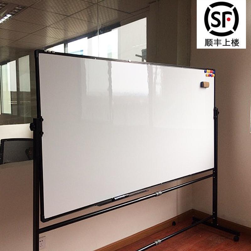 黑板白板支架式移动双面写字儿童磁性挂式家用教学白班可擦墙看板