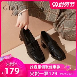 戈美其女鞋2020春秋新款方头粗跟单鞋女软皮黑色中跟英伦风小皮鞋图片