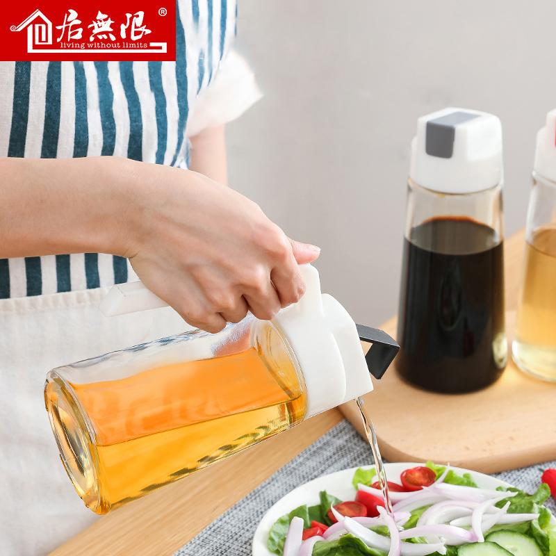 自动开合玻璃防漏家用大号装酱油瓶12月02日最新优惠