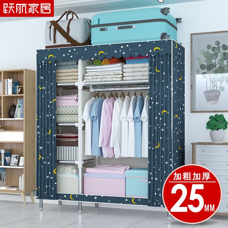 Тканевые шкафы для одежды Артикул 568099420651