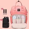 Mother bag multi-function capacity Backpack high school student a bag leisure time Korean Edition Mother-Baby Pack travel