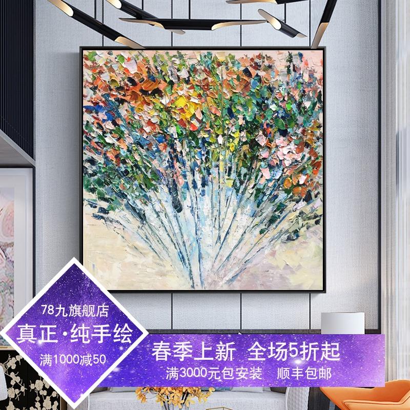 歐式玄關臥室餐廳手工定制油畫輕奢北歐客廳裝飾畫78手繪油畫九