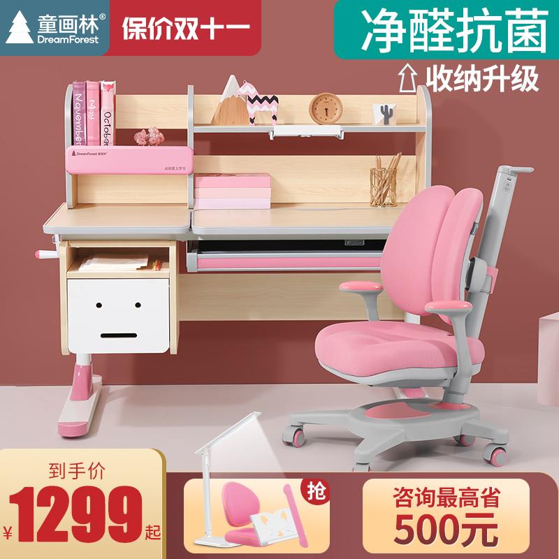 儿童书桌学习桌写字桌小学生家用写字桌椅套装小孩学习书桌椅实木