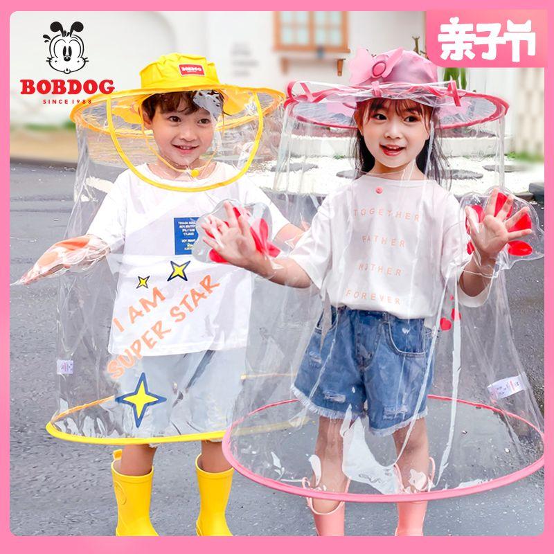 Babudou childrens raincoat, space capsule, environmental protection
