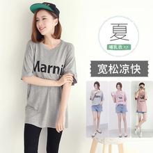 ぶる李夏のファッショントップスモーダル緩い大きなヤード半袖コットンTシャツの薄いセクション産後の授乳服アウト