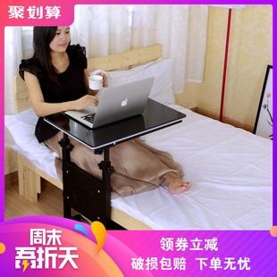 床上餐桌护理桌老人 可移动床边电脑折叠桌移动电脑懒人桌电脑桌