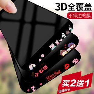 vivox23钢化膜彩膜卡通可爱全屏覆盖防爆手机贴膜x23女款网红同款