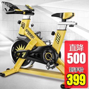 AB动感单车静音健身车家用脚踏车室内运动自行车锻炼健身器材