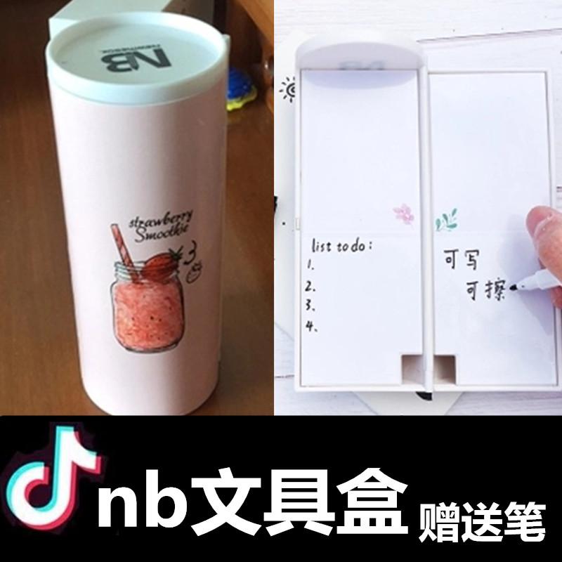 抖音同款网红文具盒nb简约男女小学初高中生创意韩版多功能铅笔袋