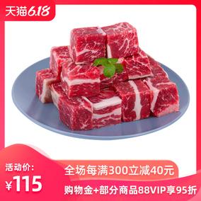 【肉管家】巴西进口牛腩1000g牛肉块