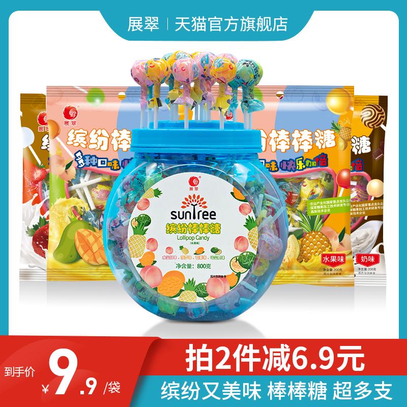 展翠水果味棒棒糖爆款奶味糖果袋装混合口味儿童零食办公追剧小吃