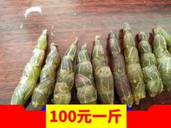 米斛   新鲜铁皮石斛  霍山石斛鲜 红杆石斛 石斛中药1斤 二号种