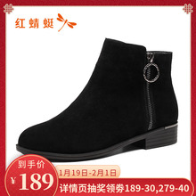 Red Dragonfly Shoes Winter 2019 New Genuine Leather Low heel Shoes Fashionable Grinded Girls Boots and Cotton Boots