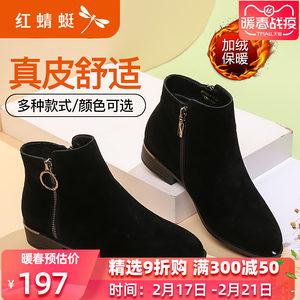 红蜻蜓女鞋2019冬季新款真皮低跟粗跟女短靴时尚磨砂女靴女棉靴子