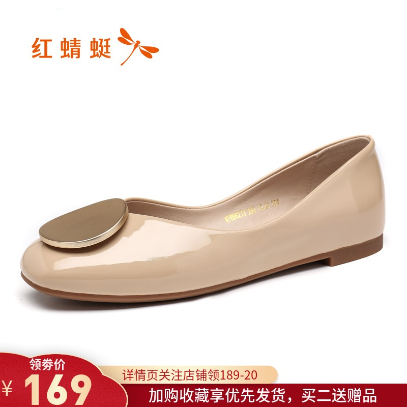 Red Dragonfly women's shoes 2020 spring new round head shallow mouth leather shoes women's bow knot comfortable soft bottom low heel single shoes women