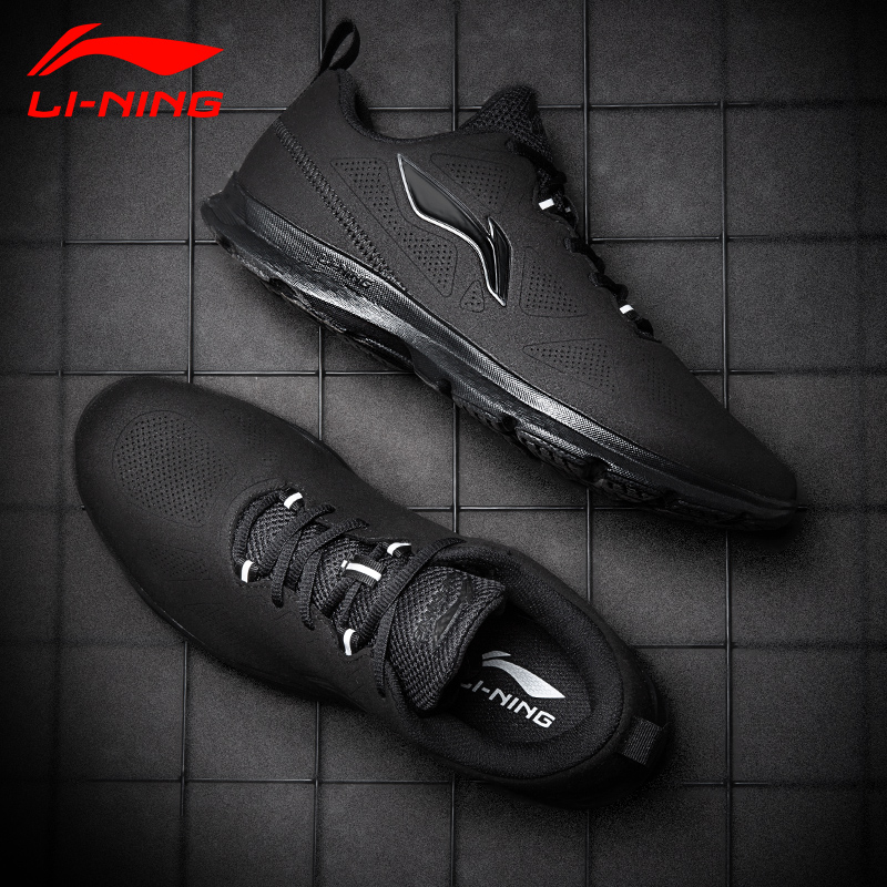 Li Ning shoes men's sports shoes men's shoes running shoes autumn and winter breathable casual shoes shock absorption tide winter leather shoes running shoes