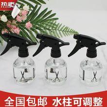 理發店專用美發小型噴壺超細霧塑料噴瓶化妝補水家用澆花室內清潔