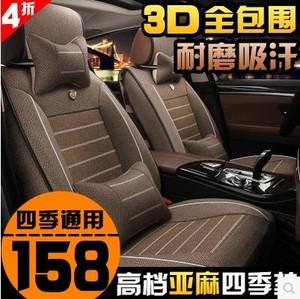汽车座套四季全包北京现代名图ix35全新胜达途胜索八秋季亚麻坐垫
