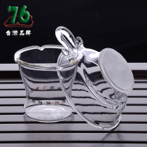 Taiwan 76 Glass Tea leaking tea filter Creative tea Filter tea-making coffee-diaphragm teapot Set Tea filter